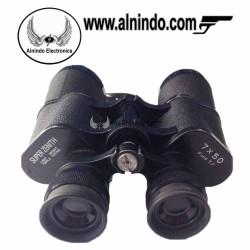 Binoculars Super Zenith